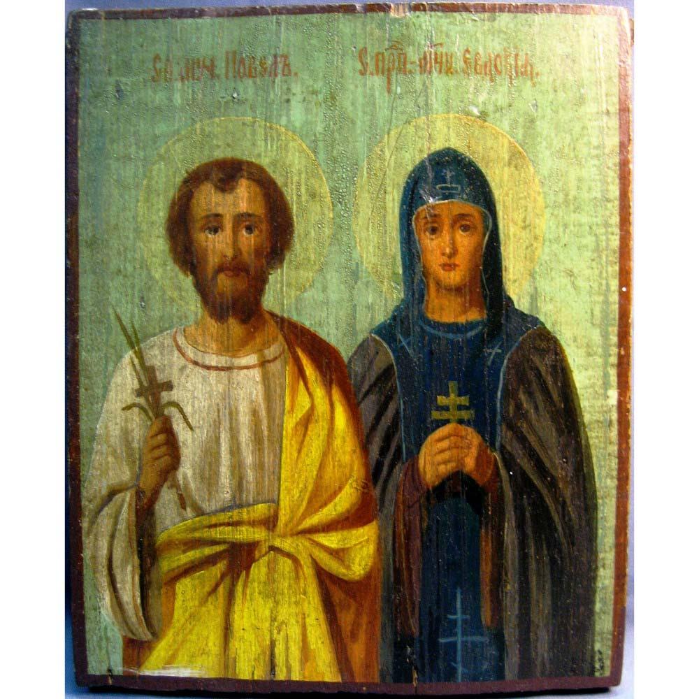 Икона «Св. Павел и Св. Евдокия». Масло ...: antikperm.ru/shop/ikona-svyatoj-pavel-i-svyataya-evdokiya