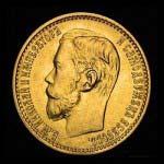 Купить золотую царскую монету