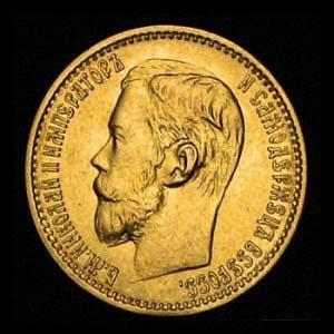 Золотые царские монеты, антикварные монеты, антиквариат Пермь