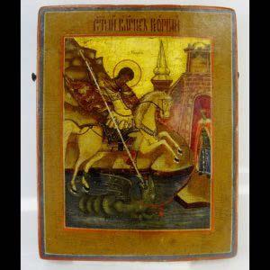 Икона «Св. Георгий Победоносец». Дерево, темпера, золочение. Россия, XIX век. Размеры: 22х18 см.
