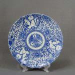 Декоративная тарелка. Фарфор, ручная роспись. Восток, XIX век. Диаметр: 29,0 см.