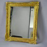 Зеркало. Дерево, левкас, золочение, зеркальное стекло. Франция, вторая половина XIX века. Размеры: с рамой: 63х50 см; без рамы: 37х50 см.