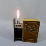 """Зажигалка настольная """"Книга о курении"""" (газовая). Кожа, дерево, металл. Европа, 50-60-е годы ХХ века. Размеры: 6,5х8,5х3,0 см."""